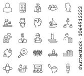 thin line icon set   super... | Shutterstock .eps vector #1064913323