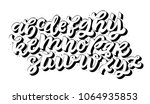 vector of stylized cursive font ... | Shutterstock .eps vector #1064935853