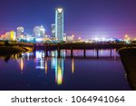 oklahoma city night time | Shutterstock . vector #1064941064