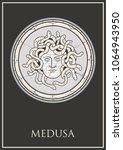 vector antique goddess medusa... | Shutterstock .eps vector #1064943950