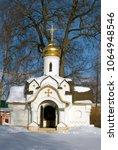 Boris And Gleb Monastery....