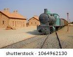 al ula  saudi arabia  ... | Shutterstock . vector #1064962130