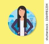 business woman character avatar ... | Shutterstock .eps vector #1064981204