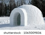 round igloo icehouse  ... | Shutterstock . vector #1065009836