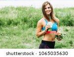 beautiful sporty caucasian...   Shutterstock . vector #1065035630