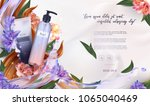 essential cream ads  shampoo... | Shutterstock .eps vector #1065040469