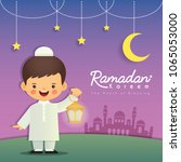ramadan greeting card. cute... | Shutterstock .eps vector #1065053000