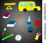 set of school icons on... | Shutterstock .eps vector #1065060923