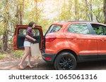 beautiful girl is putting...   Shutterstock . vector #1065061316