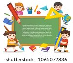 back to school. happy children... | Shutterstock .eps vector #1065072836