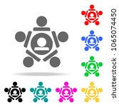mutual help of the team icon.... | Shutterstock .eps vector #1065074450