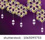 mandala paper art for ramadan... | Shutterstock .eps vector #1065095753