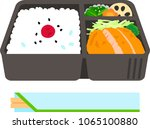 japanese style lunch box | Shutterstock .eps vector #1065100880