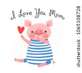 greeting card for mom with cute ... | Shutterstock .eps vector #1065108728