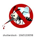 mosquito prohibited warning... | Shutterstock .eps vector #1065133058