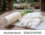Small photo of Daikon vegetables are very useful, Help quench the thirst, Chronic cough, sputum, indigestion, indigestion, constipation, which if eaten by lettuce for a while, then these symptoms will be alleviated.