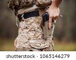 soldier wearing uniform with... | Shutterstock . vector #1065146279