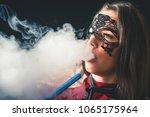 closeup young  beautiful girl... | Shutterstock . vector #1065175964