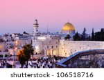 Dome Of The Rock And Western...