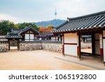 seoul  korea   november 04 ... | Shutterstock . vector #1065192800