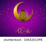 ramadan kareem colorful poster... | Shutterstock .eps vector #1065201398