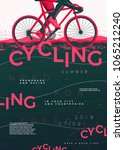 vector typographic cycling... | Shutterstock .eps vector #1065212240