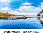 beautiful architectural...   Shutterstock . vector #1065246368