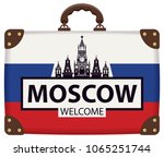 vector travel banner with... | Shutterstock .eps vector #1065251744