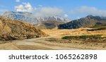 beautiful landscape  quba.... | Shutterstock . vector #1065262898