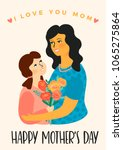 happy mothers day. vector... | Shutterstock .eps vector #1065275864