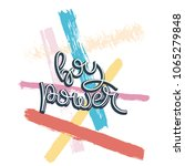 boy power. hand drawn... | Shutterstock .eps vector #1065279848