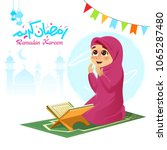 illustration of a muslim girl... | Shutterstock .eps vector #1065287480