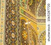 in iran  blur  islamic... | Shutterstock . vector #1065287720