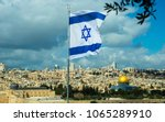 Israeli Flag With A Star Of...