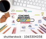 coaching and mentoring concept. ... | Shutterstock . vector #1065304358