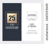 25 years anniversary invitation ... | Shutterstock .eps vector #1065319640