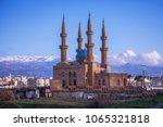 mosque in tripoli  lebanon....   Shutterstock . vector #1065321818