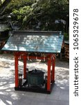 Small photo of CHIB A, JAPAN - April 10, 2018: An incense burner in the grounds of Chiba Shrine, a large Shinto shrine in the center of Chiba City.