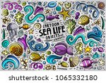colorful vector hand drawn... | Shutterstock .eps vector #1065332180