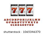 slot machine with lucky seventh ... | Shutterstock .eps vector #1065346370
