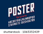 retro style vintage font ... | Shutterstock .eps vector #1065352439