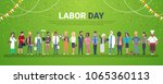 labor day decoration poster... | Shutterstock .eps vector #1065360113
