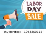 labor day sale advertising... | Shutterstock .eps vector #1065360116