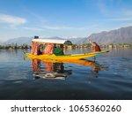shikara boat ride on dal lake... | Shutterstock . vector #1065360260
