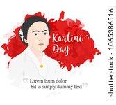 kartini day  raden adjeng... | Shutterstock .eps vector #1065386516