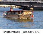 sumida river  tokyo  japan  ...   Shutterstock . vector #1065393473