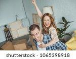 happy couple piggybacking at... | Shutterstock . vector #1065398918