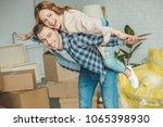 happy couple piggybacking at... | Shutterstock . vector #1065398930