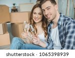 happy young couple couple... | Shutterstock . vector #1065398939