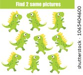 find the same pictures children ... | Shutterstock .eps vector #1065404600